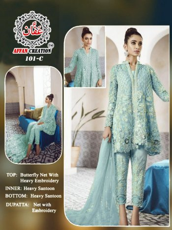 pista green net fabric embroidery work party