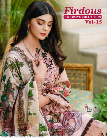 baby pink top - pure lawn with exclusive heavy embroidery patch   bottom - semi lawn   dupatta - silver siffon ( pakistani copy ) fabric printed work casual