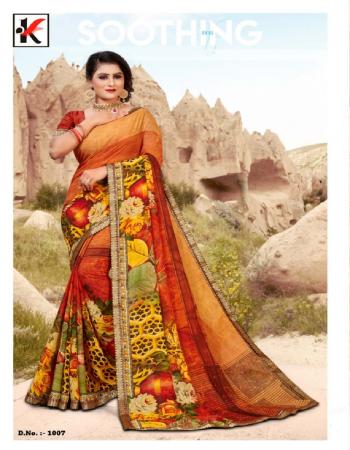 orange renial fabric digital printed work casual