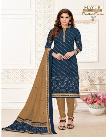dark blue pure cotton | top - 2.50 m | bottom - 2 m | dupatta - 2.25 m fabric printed work casual