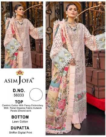 baby pink top - pure heavy quality material cambric cotton with fancy embroidery with panel organza fabric cut perals diamond work | bottom - cotton lawn | dupatta - shiffon digital print [ pakistani copy ] fabric embroidery work casual