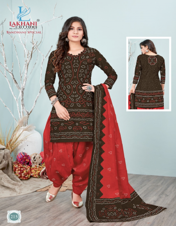 brown cotton fabric printed  work festive