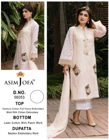 white top - lawn cotton with heavy embroidery with handwork pearl & cutwork daman | sleeves - embroidered | bottom - lawn cotton with emb patch | dupatta - nazmeen with heavy embroidery [ paskitani copy ] fabric heavy embroidery work casual