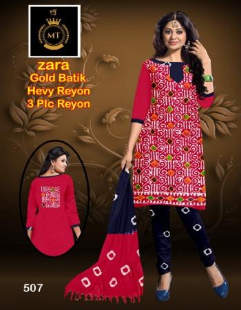 pink top - rayon batik print ( 2.0m) | bottom - rayon batik print ( 2.30m) | dupatta - rayon batik print ( 2.25m) fabric batik printed work casual
