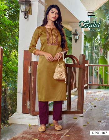 brown jam satin fabric embroidery work casual