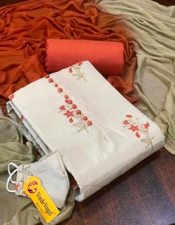 white top - cotton slub printed ( 2 m) | bottom - pure indo cotton ( 2 m) | dupatta - nazmeen ( 2.05 to 2.10 m) fabric printed work casual
