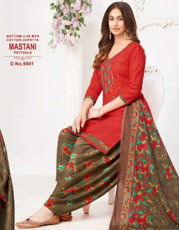 red top - heavy cotton with embroidery work ( 2.50 m) | bottom - cottom ( 2.50 m) | dupatta - cotton ( 2 m) fabric embroidery work casual