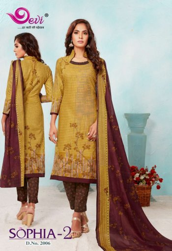 musterd  pure cotton fabric printed work casual