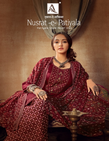 marron top - pure zam jacqaurd with fancy thread embroidery with stitched daman lace (2.25m) | bottom - pure soft cotton digital style patiyala (3m) | dupatta - pure nazmeen chiffon print (2.25m) fabric printed +embroidery work wedding