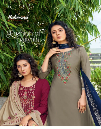 marron chiku top - jam silk with cotton inner and fancy work |bottom -heavy rayon with work |dupatta - chinon with fancy work fabric embroidery  work festive