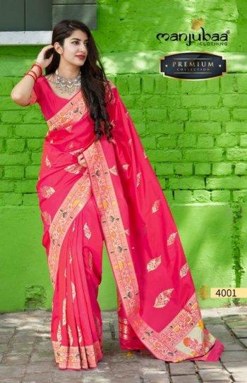 candy pink soft silk fabric weaving work wedding