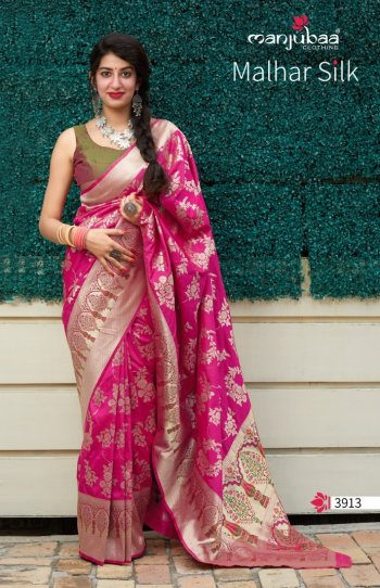 hot pink soft silk fabric weaving work wedding